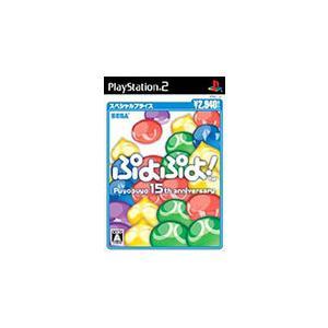 【送料無料】【中古】PS2 プレイステーション2 ぷよぷよ!(スペシャルプライス)|kaitoriheroes2