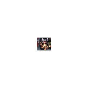 【送料無料】【中古】PS プレイステーション 鈍色の攻防 32人の戦車長 kaitoriheroes2