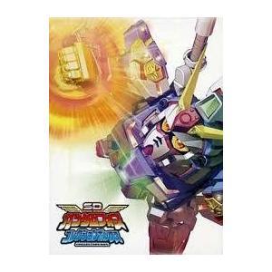 【送料無料】【中古】DVD SDガンダムフォース コレクションボックス kaitoriheroes2