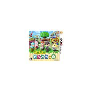 【送料無料】【中古】3DS とびだせ どうぶつの森 ソフト