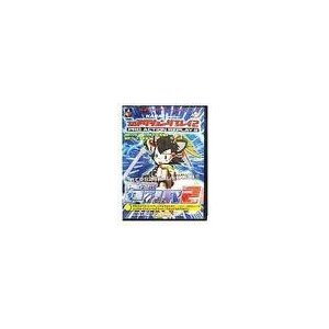 【送料無料】【中古】PS2 KARAT・プロアクションリプレイ2|kaitoriheroes2