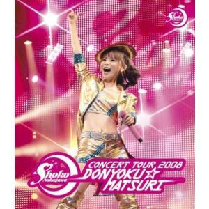 【送料無料】【中古】DVD 戦え!超ロボット生命体トランスフォーマー DVD-BOX1 DVD kaitoriheroes2