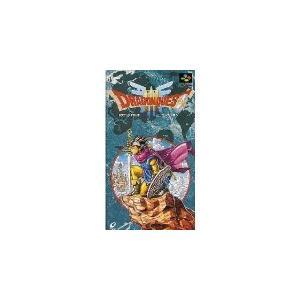 【送料無料】【中古】SFC スーパーファミコン ドラゴンクエスト3 そして伝説へ kaitoriheroes2
