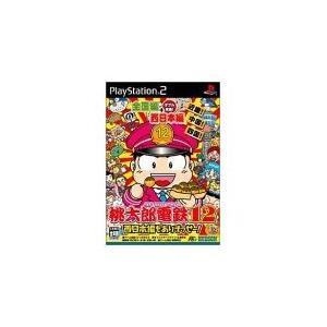 【送料無料】【中古】PS2 プレイステーション2 桃太郎電鉄12 西日本編もありまっせー! 桃鉄|kaitoriheroes2