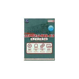 【送料無料】【中古】PS2 プレイステーション2 PS2用 プロアクションリプレイ3 ライト 裏技ソフト|kaitoriheroes2