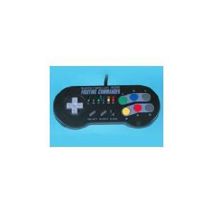 SFC コントローラー ファイティングコマンダー スーパーファミコン用の商品画像|ナビ