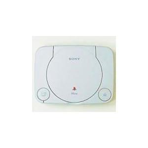 【送料無料】【中古】PS プレイステーション PlayStation (PSone) プレイステーション 本体のみ (コントローラー、ケーブルなし) kaitoriheroes2