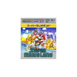 【送料無料】【中古】GB ゲームボーイ スーパーマリオランド ソフト kaitoriheroes2