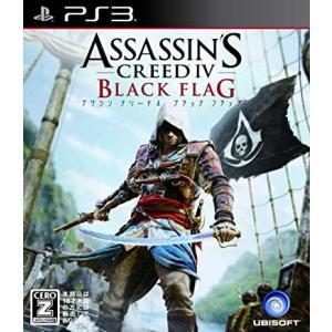 【送料無料】【中古】PS3 プレイステーション 3 アサシン クリード4 ブラック フラッグ