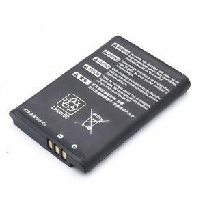 【送料無料】【新品】3DS Newニンテンドー3DS 専用 バッテリーパック|kaitoriheroes2