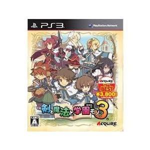 【送料無料】【中古】PS3 プレイステーション 3 剣と魔法と学園モノ。3 ACQUIRE the Best kaitoriheroes2