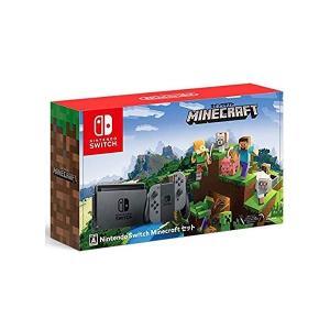 【欠品あり】【送料無料】【中古】Nintendo Switch Minecraft (マインクラフト) セット(箱付き)|kaitoriheroes2