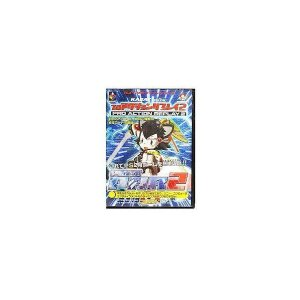 【送料無料】【中古】PS2 プレイステーション2 KARAT・プロアクションリプレイ2|kaitoriheroes2