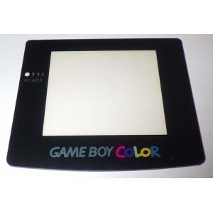 【送料無料】【新品】GB ゲームボーイカラー専用 液晶カバー 保護シール付き 交換用 GBC kaitoriheroes2