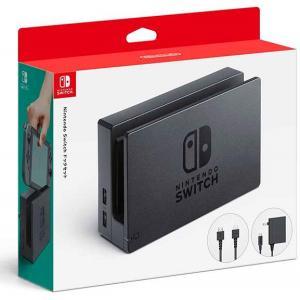 【送料無料】【中古】Nintendo Switch 【任天堂純正品】Nintendo Switch ドックセット|kaitoriheroes2
