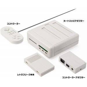 【ジャンク】【送料無料】【中古】CYBER Gadget レトロフリーク エミュレータ CY-RF-B (レトロゲーム互換機) kaitoriheroes2