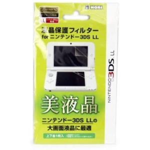 【送料無料】【新品】3DS ニンテンドー3DS用『ブルーライトカット 自己吸着フィルム』 保護シール|kaitoriheroes