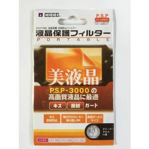 【送料無料】【新品】PSP 液晶保護フィルターポータブル(AR) 保護シール ホリ 液晶上下用|kaitoriheroes