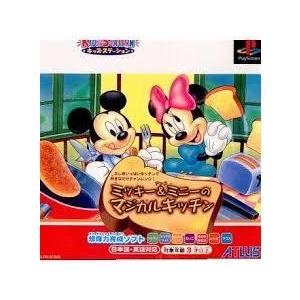 【送料無料】【中古】PS プレイステーション ミッキー&ミニーのマジカルキッチン|kaitoriheroes