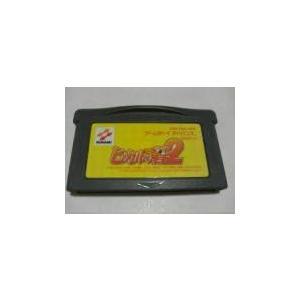 【送料無料】GBA ゲームボーイアドバンス ヒカルの碁2 ソフト|kaitoriheroes
