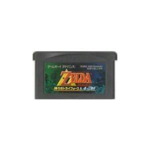 【送料無料】GBA ゲームボーイアドバンス ゼルダの伝説 神々のトライフォース&4つの剣 ソフト|kaitoriheroes