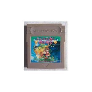 【送料無料】GB ゲームボーイ カエルの為に鐘は鳴る ソフト|kaitoriheroes