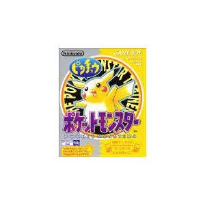 【送料無料】GB ゲームボーイ ポケットモンスターピカチュウバージョン ソフト|kaitoriheroes