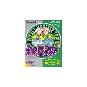 【送料無料】GB ゲームボーイ ポケットモンスター 緑 ソフト|kaitoriheroes