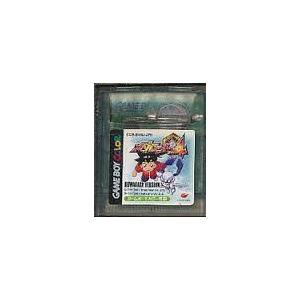 【送料無料】GB ゲームボーイ メダロット4 クワガタバージョン ソフト|kaitoriheroes