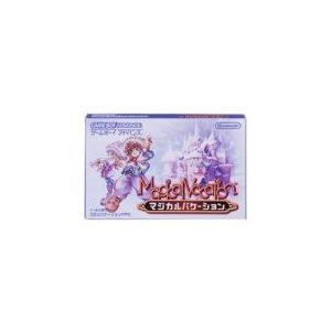 【送料無料】GBA ゲームボーイアドバンス Magical Vacation(マジカルバケーション)|kaitoriheroes