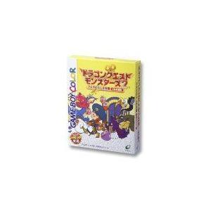 【送料無料】GB ゲームボーイ ドラゴンクエストモンスターズ2 マルタのふしぎな鍵・イルの冒険 ソフト|kaitoriheroes