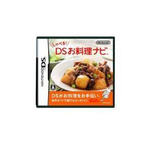【送料無料】DS しゃべる!DSお料理ナビ ソフトのみ kaitoriheroes