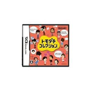 【送料無料】DS トモダチコレクション kaitoriheroes