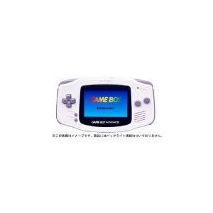 【送料無料】GBA ゲームボーイアドバンス 本体 ホワイト|kaitoriheroes