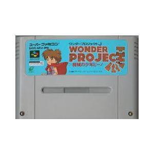 【送料無料】SFC スーパーファミコン ワンダープロジェクトJ 機械の少年ピーノ (箱説付き)|kaitoriheroes