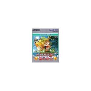 【送料無料】GB ゲームボーイ カエルの為に鐘は鳴る ソフト (箱説付き) kaitoriheroes