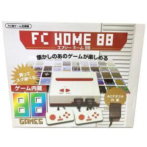 【送料無料】【中古】FC ファミコン FC HOME 88 互換機 ファミコンホーム kaitoriheroes