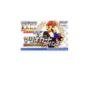 【送料無料】GBA ゲームボーイアドバンスマリオカートアドバンス|kaitoriheroes