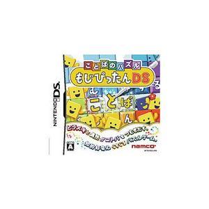 【送料無料】DS ことばのパズル もじぴったん ソフト kaitoriheroes