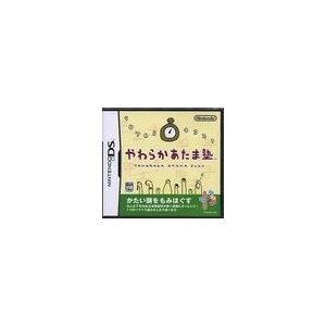 【送料無料】DS ソフト やわらかあたま塾 DS|kaitoriheroes