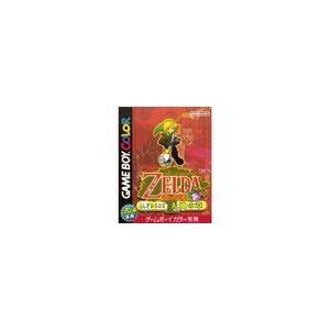 【送料無料】GB ゲームボーイ ゼルダの伝説 ふしぎの木の実 大地の章|kaitoriheroes
