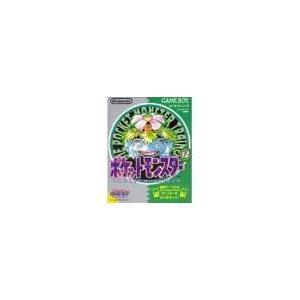 【送料無料】GB ゲームボーイ ポケットモンスター 緑 ソフト ポケモン (箱説付き)|kaitoriheroes