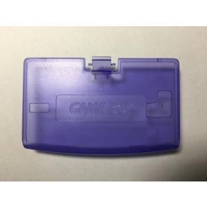 【送料無料】【新品】GBA ゲームボーイアドバンス 電池カバー ミッドナイトブルー フタ 蓋|kaitoriheroes