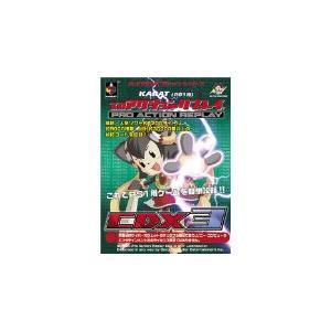 【送料無料】【中古】PS2 プレイステーション2 PS用 プロアクションリプレイCDX3 裏技ソフト|kaitoriheroes