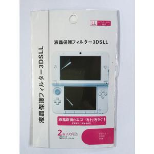 【送料無料】【新品】3DS ニンテンドー3DS LL用 液晶保護フィルター 保護シール 液晶上下用|kaitoriheroes