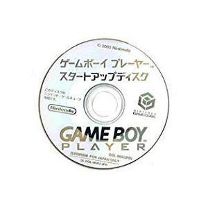 【送料無料】【中古】GC ゲームキューブ ゲームボーイプレーヤー スタートアップディスク|kaitoriheroes