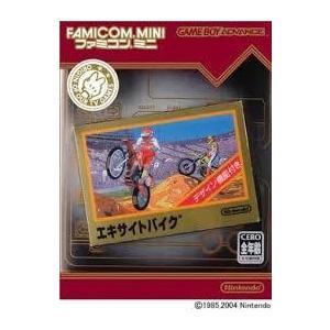 【送料無料】GBA ゲームボーイアドバンス ファミコンミニ エキサイトバイク|kaitoriheroes