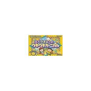 【送料無料】GBA ゲームボーイアドバンス さくらももこのウキウキカーニバル|kaitoriheroes