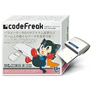 【送料無料】【中古】DS CYBER コードフリーク(DS/DS Lite用) サイバー 改造 裏技 kaitoriheroes