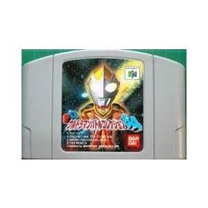 【送料無料】N64 任天堂64 PDウルトラマン バトルコレクション64|kaitoriheroes